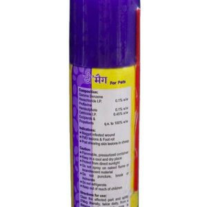 INTAS D'Mag Spray 60ml