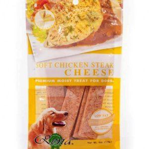 Rena Soft Cheese Chicken Steak 113Gm