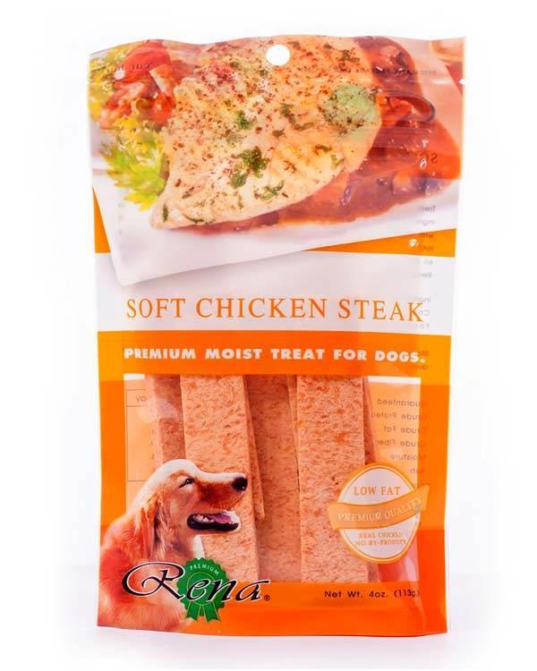 Rena Soft Chicken Steak For Dog 99gm Plushytails